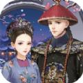 宫锁红颜手游app v1.0破解版