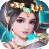 剑仙飞梦手游app v4.3最新版