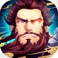 策魂三国手游app v2.347安卓版