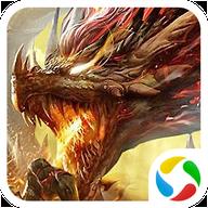 天影奇缘之魔天纪手游app v2.22变态版
