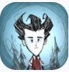 饥荒新世纪手游app v2.321最新版