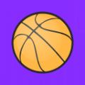 这就是投篮手游APP V1.1.0专业版