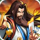 三国战记手游app v3.345汉化版
