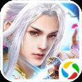 九灵神域剑舞云崖手游app v1.0最新版