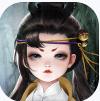 网易一梦江湖手游app v4.365破解版