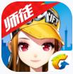 qq飞车猪猪争夺战手游app V1.3.1绿色版