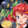 梦幻经营家手游app v3.365汉化版