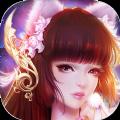 道证黄庭手游app v1.0安卓版