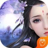 乾坤战纪手游app v1.1.2最新版