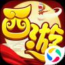 暗夜西游梦幻萌宠手游app v5.0专业版
