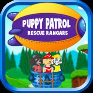 小狗救援巡逻队手游app v1.0.7最新版