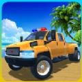 海滩救援队手游app v1.0专业版