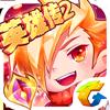 天天酷跑手游app v1.0.61.0最新版