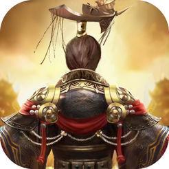 燎原三国手游app v1.6.5破解版