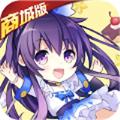 女神星球商城版手游app v1.0破解版