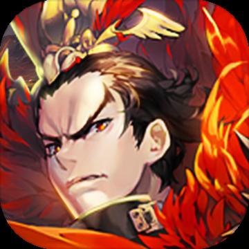乱世英雄手游app v1.3.077绿色版