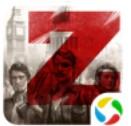 末日争霸手游app V1.0.1汉化版
