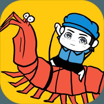 皮皮虾传奇破解版手游app v1.3.0.1汉化版