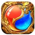 开天屠龙手游app V1.0最新版