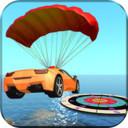 降落伞汽车手游app v1.4专业版