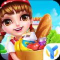 宝宝超市管理员手游app v1.0.0安卓版
