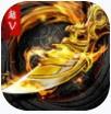名将传奇手游app V1.0绿色版