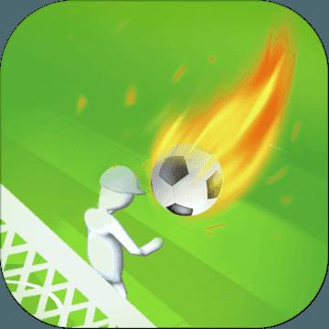全民足球射击大作战游戏
