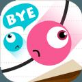 分手球球手游app v1.0最新版