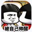 乌龙院之活宝传奇手游app V1.0.0绿色版