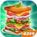 真香做饭手游app v1.0.0汉化版