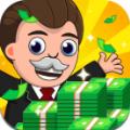 放置大富翁手游app v1.0.2破解版