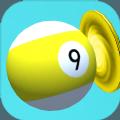 台球解谜app下载官方安卓版