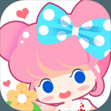 我的甜蜜花园下载v1.0无限钻石版