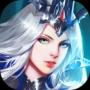 神的幻想手游下载V3.9.2安卓版