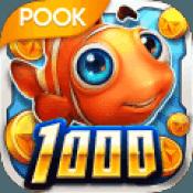 波克捕鱼游戏盒破解版下载v2020客户端
