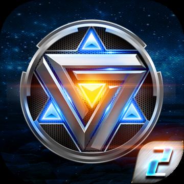 星际逆战2最新下载 v8.8.1安卓版