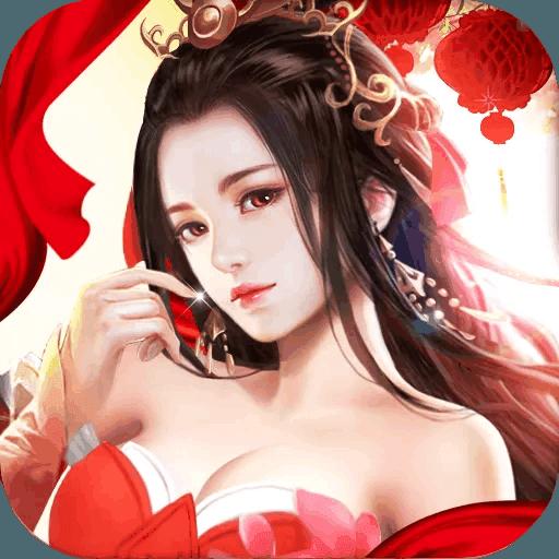 仙剑神曲手游官网app下载v3.9.2安卓版