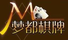 梦都棋牌手机版游戏下载V2.13 换现金