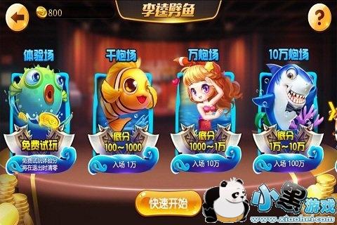 325棋牌捕鱼最新版下载