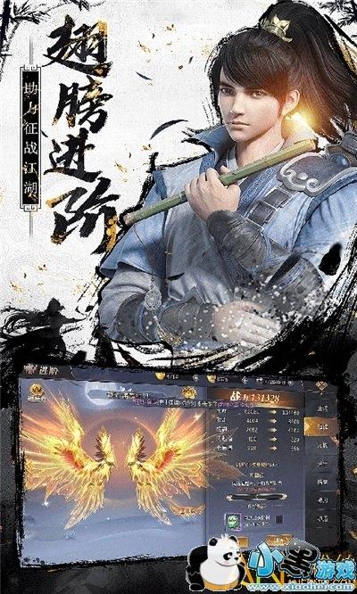 果盘九州仙剑传最新版下载