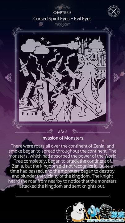 绘图方块公主与骑士的故事最新版下载