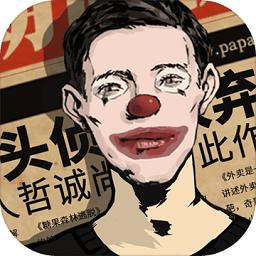 密室逃脱绝境系列11游乐园九游版