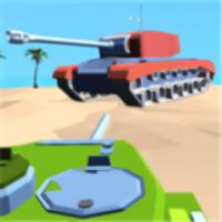 坦克爆射手机版
