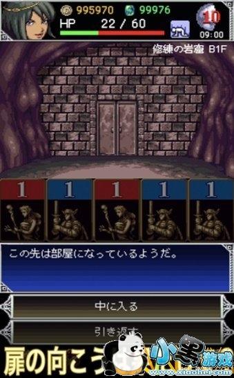 黑暗之血2游戏下载