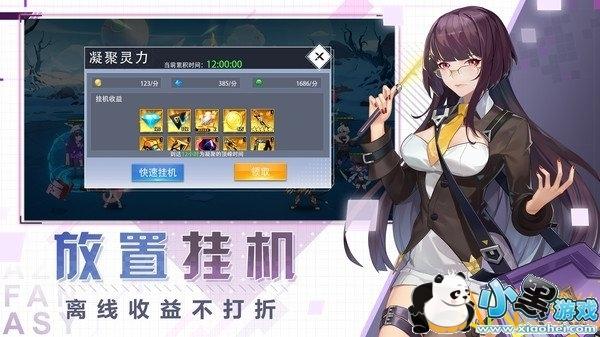 蔚蓝幻想重连手机版下载