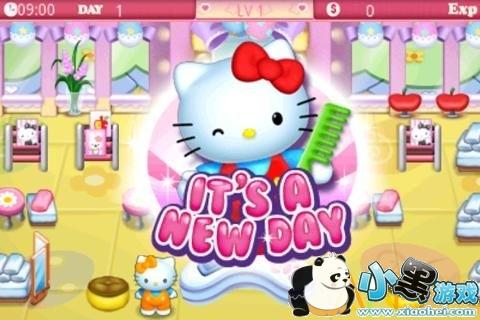 凯蒂猫美容院假日篇下载