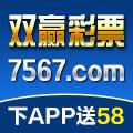 双赢彩票网APP-彩票app