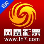凤凰彩票-手机软件下载