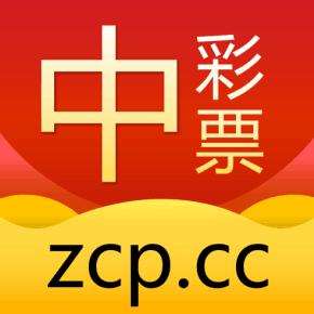 中彩票app
