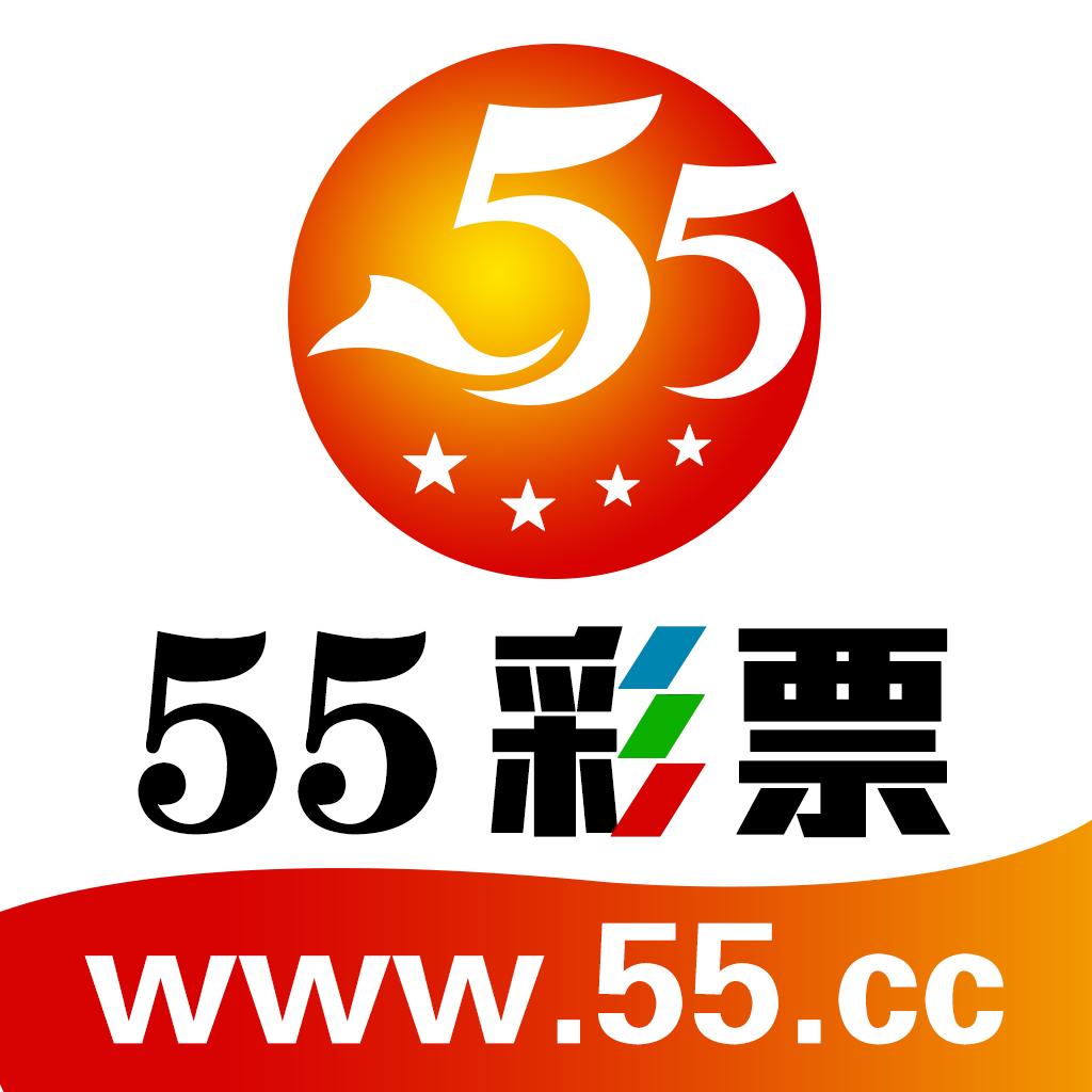 55彩票-彩票app